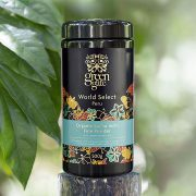 Green Gate London World Select Peru - Organic Sacha Inchi Fine Powder
